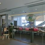 商店街ラジオ『まいどくん参上』2月9日放送