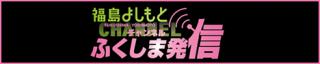 bnr_channel2