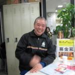 ラジオ「まいどくん参上!」1月6日放送