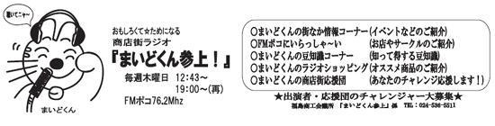 radio2 (2)