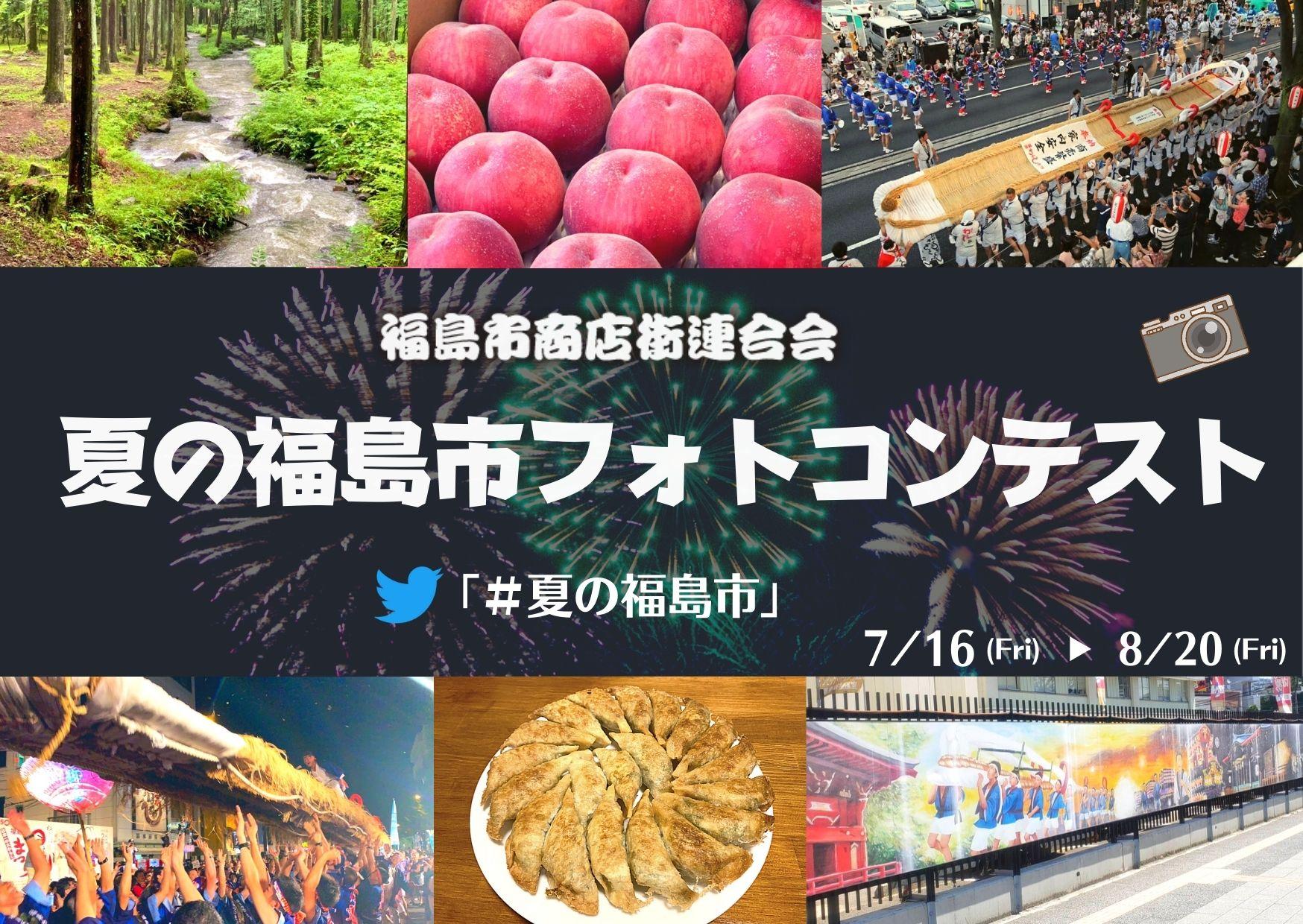 photo_contest2021
